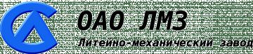ПКФ Имидж